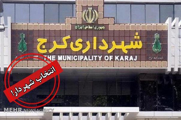 صلاحیت احمدی نژاد برای تصدی شهرداری کرج احراز نشد