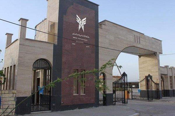 20 شهریور آخرین مهلت ثبت نام در دوره های بدون آزمون آزاد