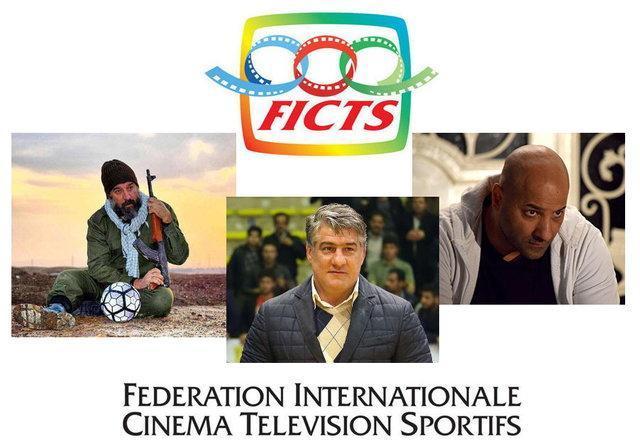 حضور سه ورزشکار در جشنواره فیلم میلان