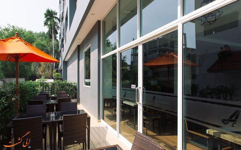 معرفی هتل 4 ستاره آدلفی در پاتایا تایلند