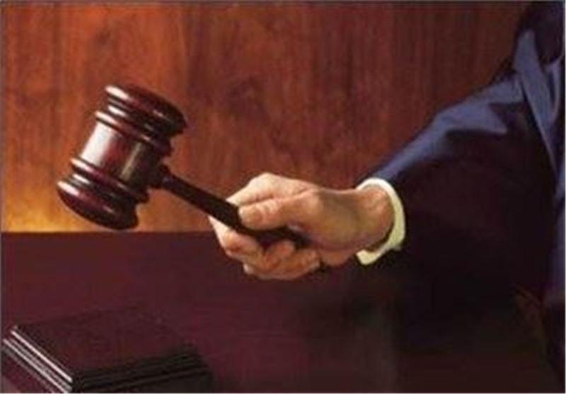 رأی صادره در دادگاه کانادا ابطال شده است