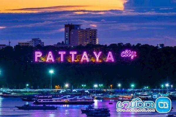 گشت و گذاری در میان برترین جاذبه های شهر پاتایا تایلند