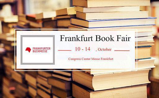 نشست تخصصی کتاب فروشی های محلی در نمایشگاه فرانکفورت