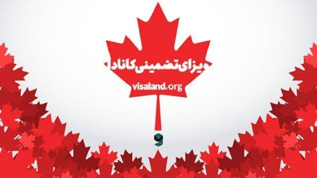 آمار جالب ویزای تضمینی کانادا در 2019