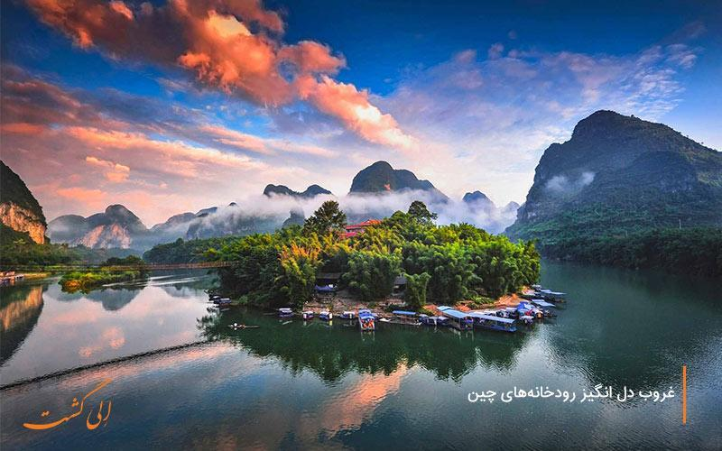معرفی 10 رودخانه چین، از طولانی ترین تا زلال ترین!