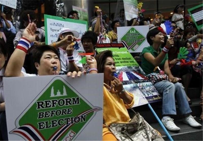 ادامه تظاهرات معترضان تایلندی برای به تعطیلی کشاندن بانکوک