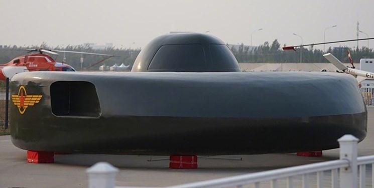 چین از بالگردی شبیه به یک بشقاب پرنده رونمایی کرد