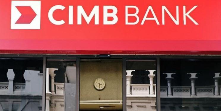 بسته شدن حساب های بانکی ایرانیان در مالزی به علت تحریم های آمریکا