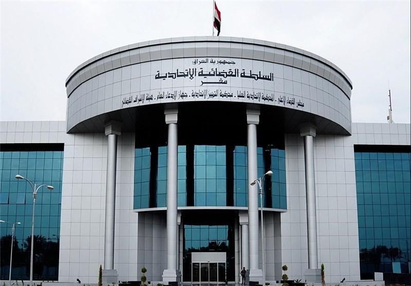 ارجاع پرونده 9 مسئول بلندپایه عراق به دستگاه قضایی به اتهام فساد ، پرونده های دیگری در راه است