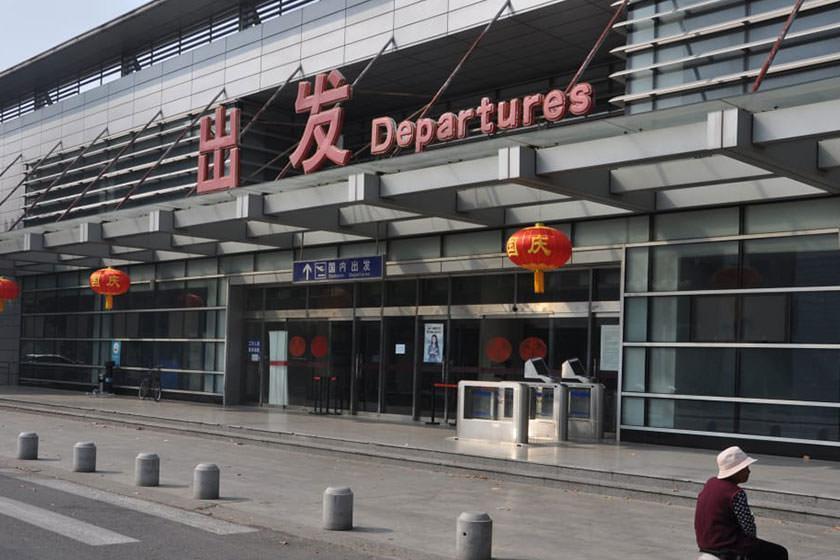 تعطیلی اولین فرودگاه چین پس از 109 سال فعالیت