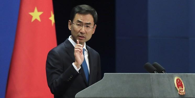 واکنش تند پکن به اخراج دو دیپلمات چینی از آمریکا به ظن جاسوسی