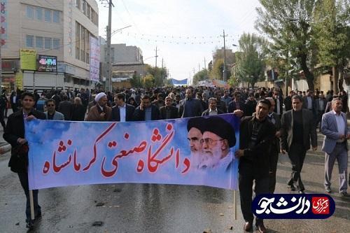 دانشگاهیان دانشگاه صنعتی کرمانشاه به منظور محکومیت اغتشاشات اخیر راهپیمایی کردند