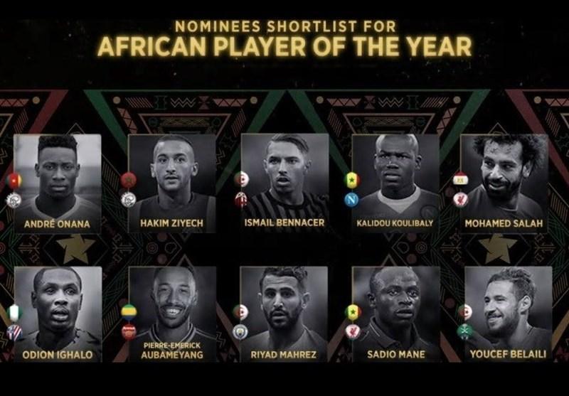 اعلام 10 نامزد نهایی کسب عنوان مرد سال فوتبال آفریقا