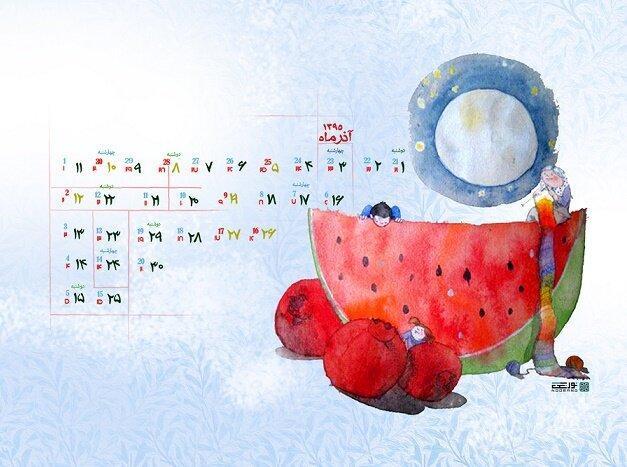 ماجرای ثبت یلدا در تقویم رسمی کشور