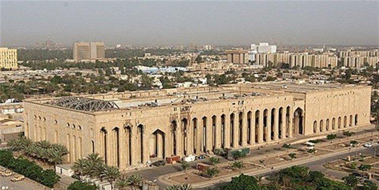 اصابت 4 راکت به نزدیکی سفارت آمریکا در بغداد