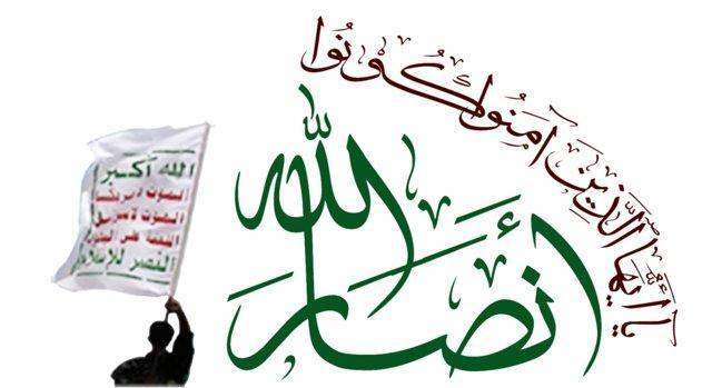 آمادگی انصارالله یمن برای تبادل اسرای سودانی