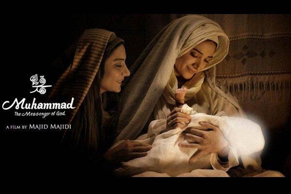 واکنش ورایتی به معرفی فیلم محمد رسوال الله به اسکار