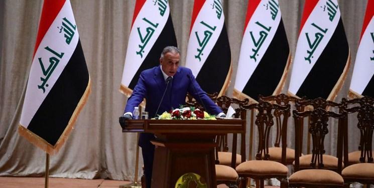السومریه: سرپرست های وزارت خانه های بدون وزیر عراق معین شدند