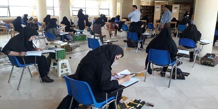شرایط ویژه وزارت علوم برای محاسبه نمره در امتحان بعضی دروس