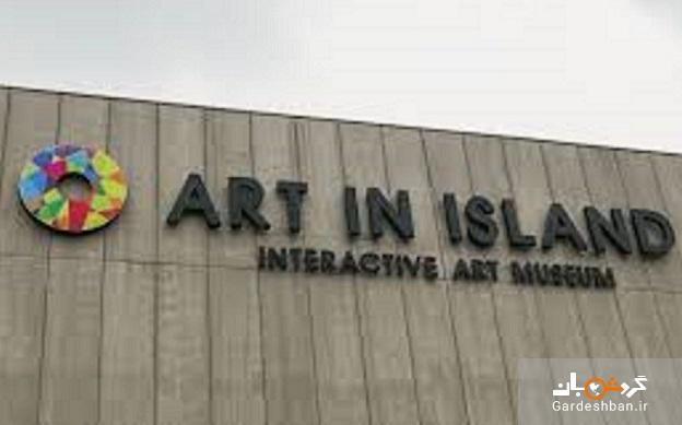 موزه منحصر به فرد سه بعدی در فیلیپین