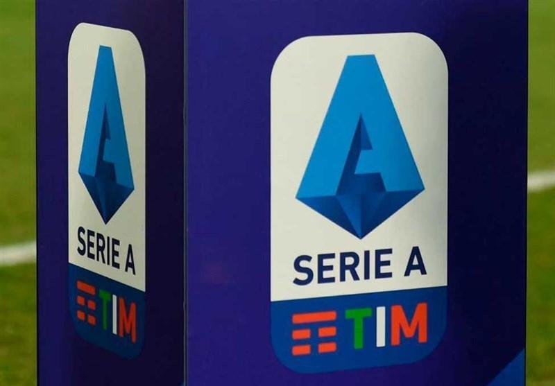 احتمال تعلیق 2 هفته ای سری A پس از شیوع گسترده ویروس کرونا در تیم جنوا