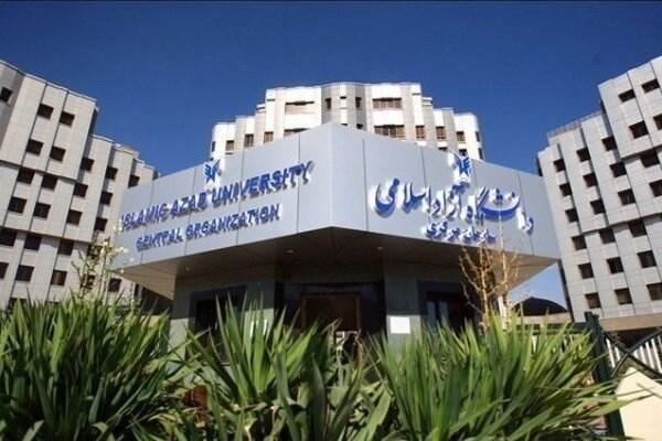دانشگاه آزاد اسلامی رتبه 71 دنیا و رتبه اول ایران را در تولیدات علمی سال 2020 کسب کرد