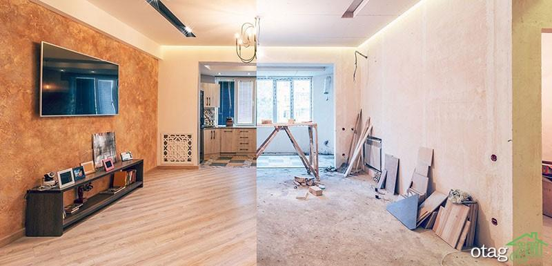 نحوه بازسازی خانه