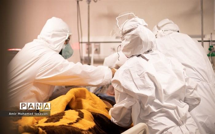 شناسایی 13341 بیمار جدید کرونا در شبانه روز گذشته؛ 347 تن دیگر فوت کردند