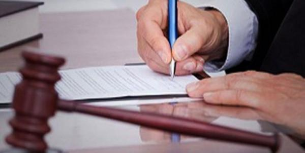 متهم به توزیع 20 بسته معیشتی بین معلولان محکوم شد
