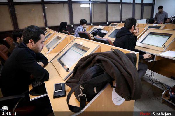 نحوه حضور دانشجویان تحصیلات تکمیلی در دانشگاه یاسوج اعلام شد