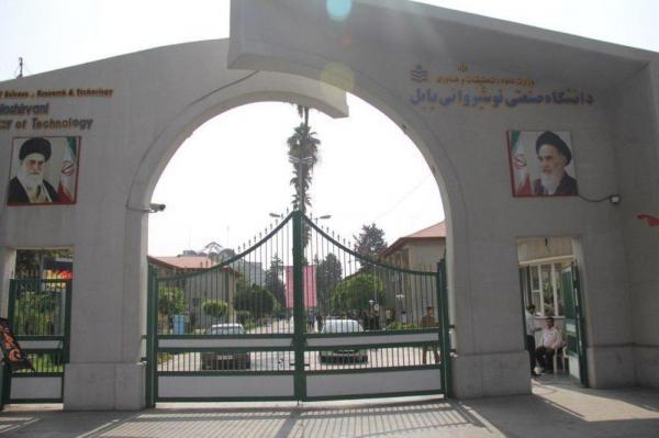 استاد دانشگاه صنعتی نوشیروانی بابل به عنوان سرآمد علمی ایران شناخته شد